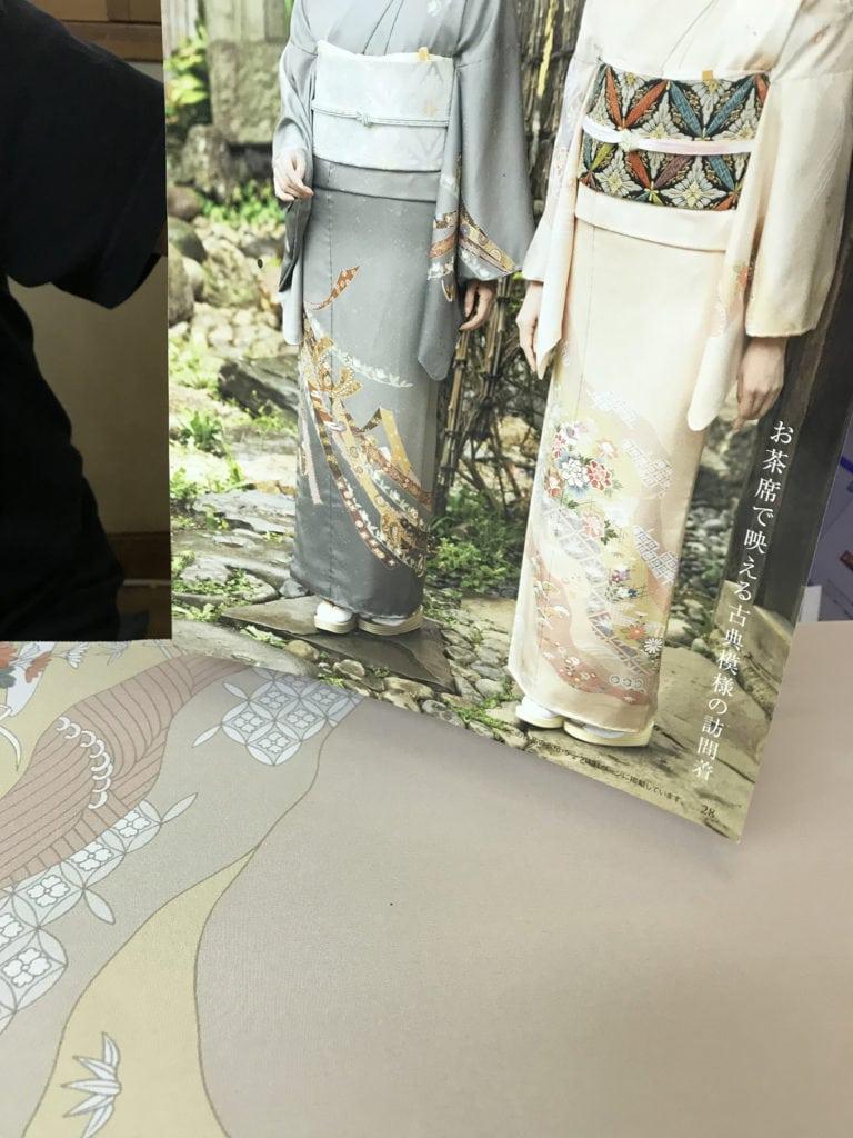 2 traditional kimonos for bridal wear